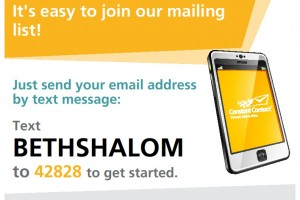 Text to Join Beth Shalom