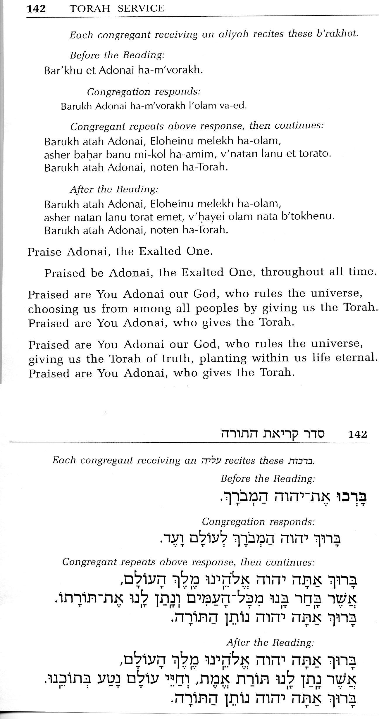 Torah Service Blessing