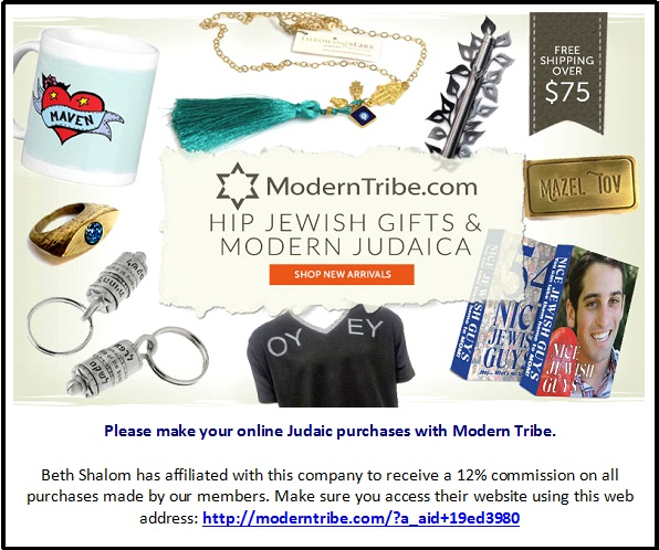 Website ad - Modern Tribe Ad