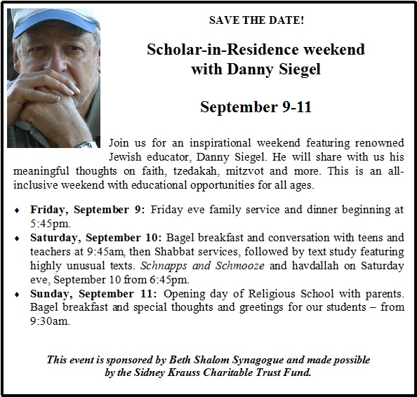 Website ad - SIR with Danny Siegel