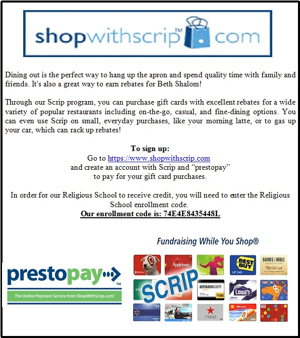 website-ad-shop-with-scrip