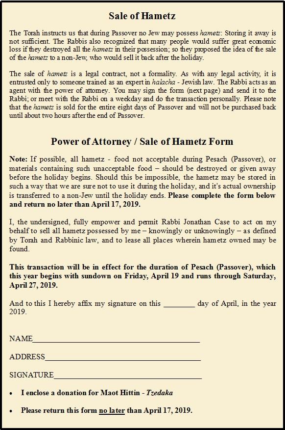 Sale of Hametz Form