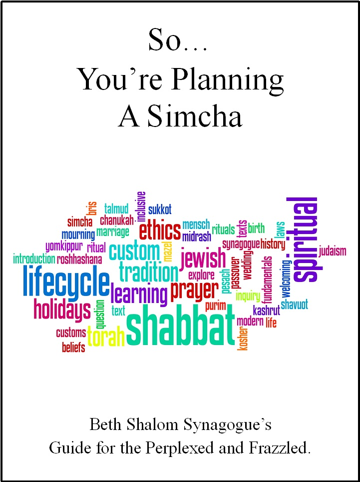 """So Your Planning a Simcha"""" Pamphlet"""